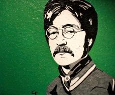 John Lennon | Sold